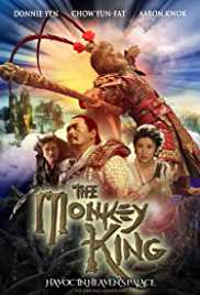 The Monkey King (2014) (BluRay) - The Monkey King All Series