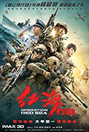 Operation Red Sea (2018) (BluRay) - New Hollywood Dubbed Movies